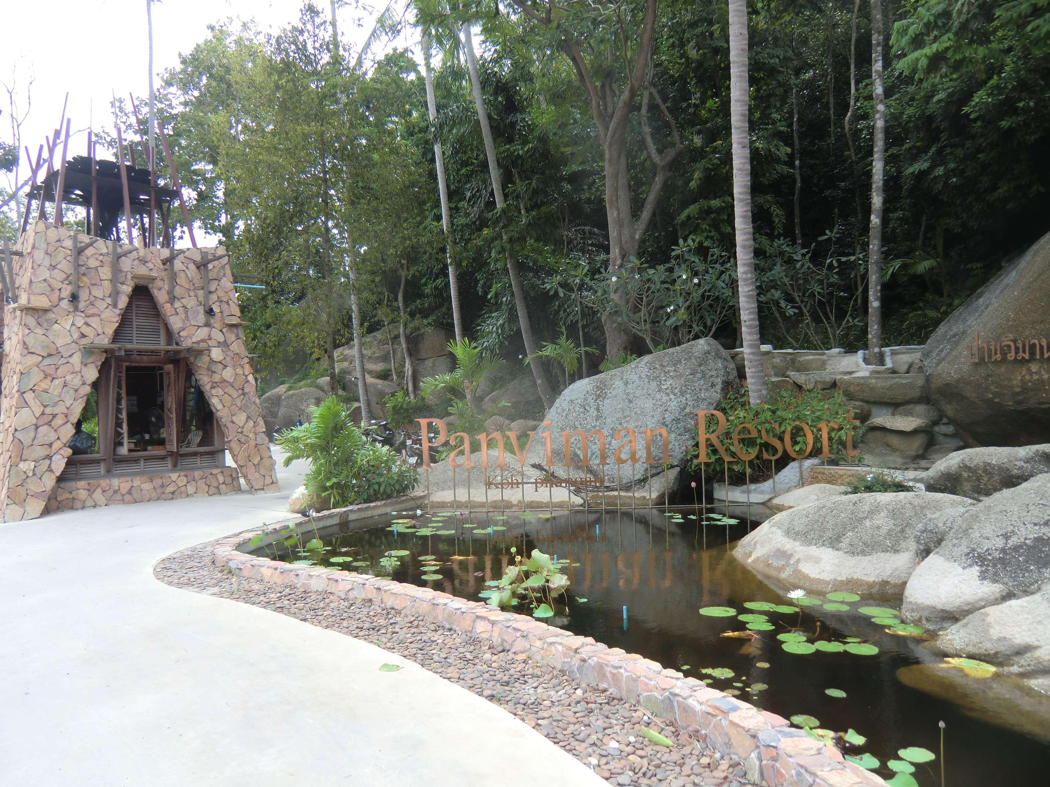 """Wächterhäuschen des """"Panviman Resort's"""""""